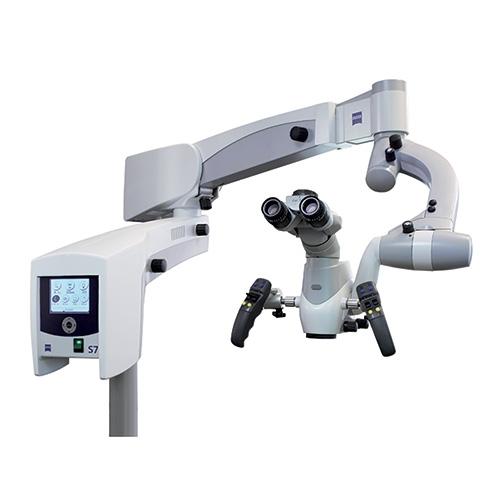 Équipement dentiste Montréal - microscope dentaire opératoire